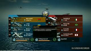 War Wings обзор игра, войны, самолёты