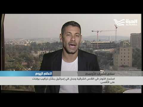 هدوء مشوب بالحذر في جوار المسجد الاقصى... وإجراءات أمنية مشددة