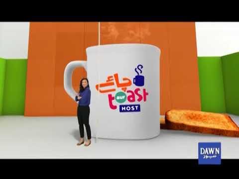 "Chai toast aur host November 10th,2017 ""Karachi Biennale 2017"""