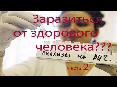 Как определить симптомы ВИЧ