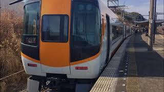 【近鉄走行音】22000系AL17編成モ22117