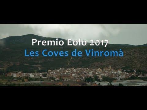 Premio a la Integración Rural de la Eólica 2017