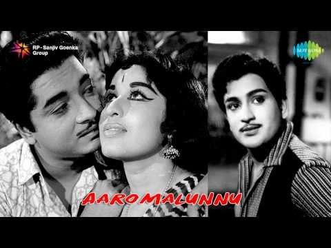 Aromalunni | Paadam Paadam song