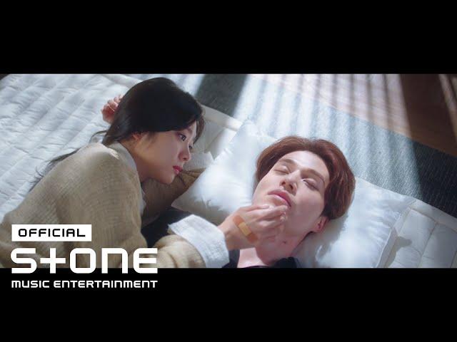[구미호뎐 OST Part 7] 유아 (YooA) (오마이걸) - Stay With Me M/V