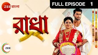 Radha | Bangla Serial | Full Episode - 1 | Aemila Sadhukhan, Ravi Shaw | Zee Bangla