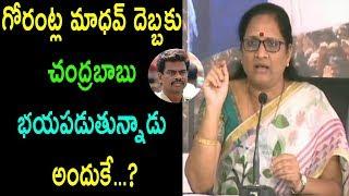 చంద్రబాబు భయపడుతున్నాడు Vasireddy Padma Comments On TDP AP CM | Leaders | Cinema Politics