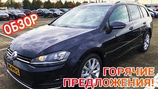 Горячие предложения: какой автомобиль купить в Европе для пригона 2020!