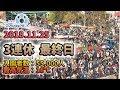 東京ディズニーシー 2018.11.25の様子 の動画、YouTube動画。