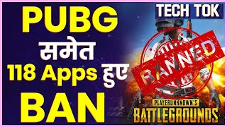 PUBG Ban in India Latest News: 118 Chinese App Ban List | India, China Border Clash