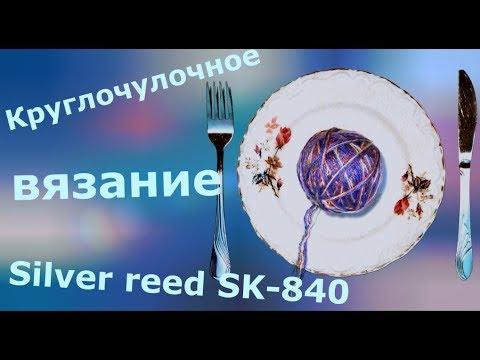 круглочулочное круговое вязание