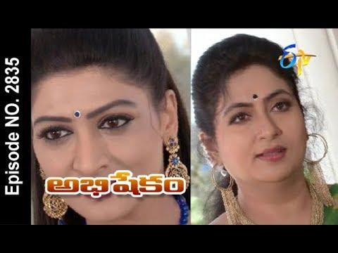 Abhishekam | 16th February 2018| Full Episode No 2835 | ETV Telugu