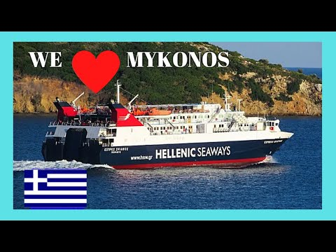 MYKONOS, huge FERRY BOAT unloads and reloads in 15 minutes, GREECE