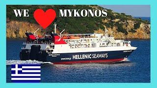 MYKONOS, huge FERRY BOAT unloads and reloads in 15 minutes, GREECE