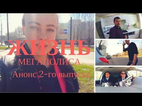 Продажа недвижимости в Тольятти