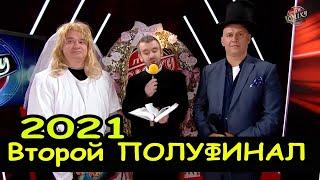 Полный выпуск. Лига смеха 2021. 30+, Винницкие, Трио разные, Воробушек, Ветераны космических войск.