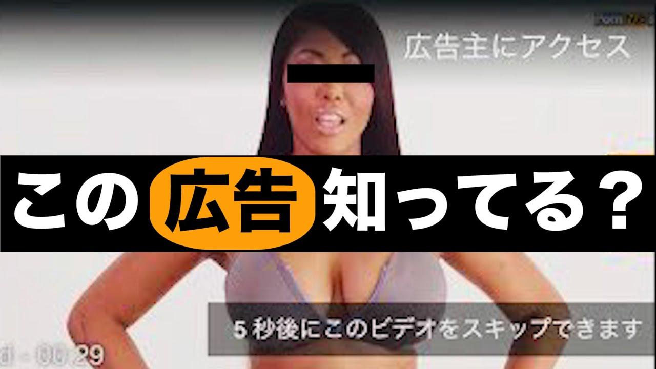 ハーブ ポルノ