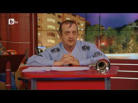 Шоуто на Слави: Майор Костов: За плюсовете и минусите на криенето в храстите