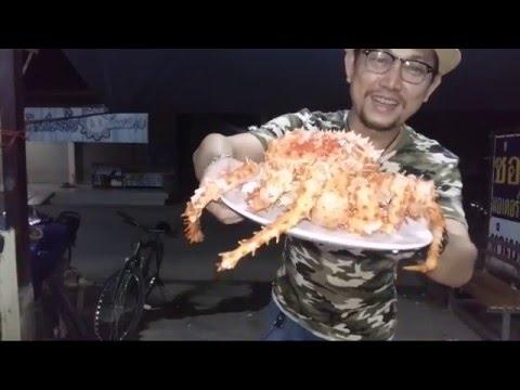 Eating Alaska Crab in Thailand/กินปู อลาสก้า
