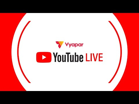 vyapar-live