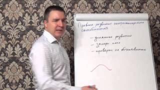 Правила развития способностей уроки по экстрасенсорике