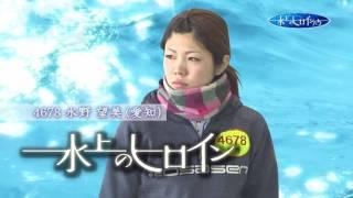 ボートレース女子戦を追う番組「水上のヒロインたち」。第16回は常滑で...