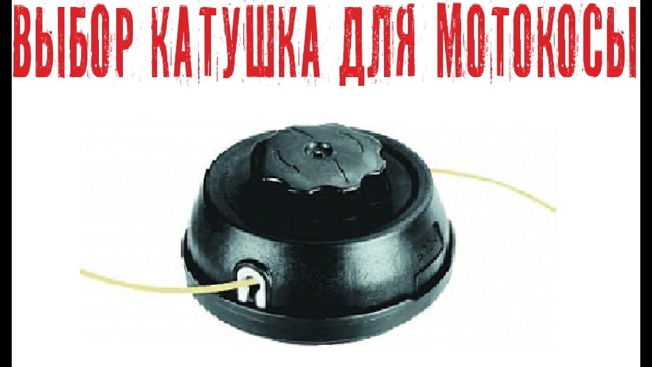 Ремонт ручки газа на бензотримере Ижмаш Industrial Line GT 4350 .