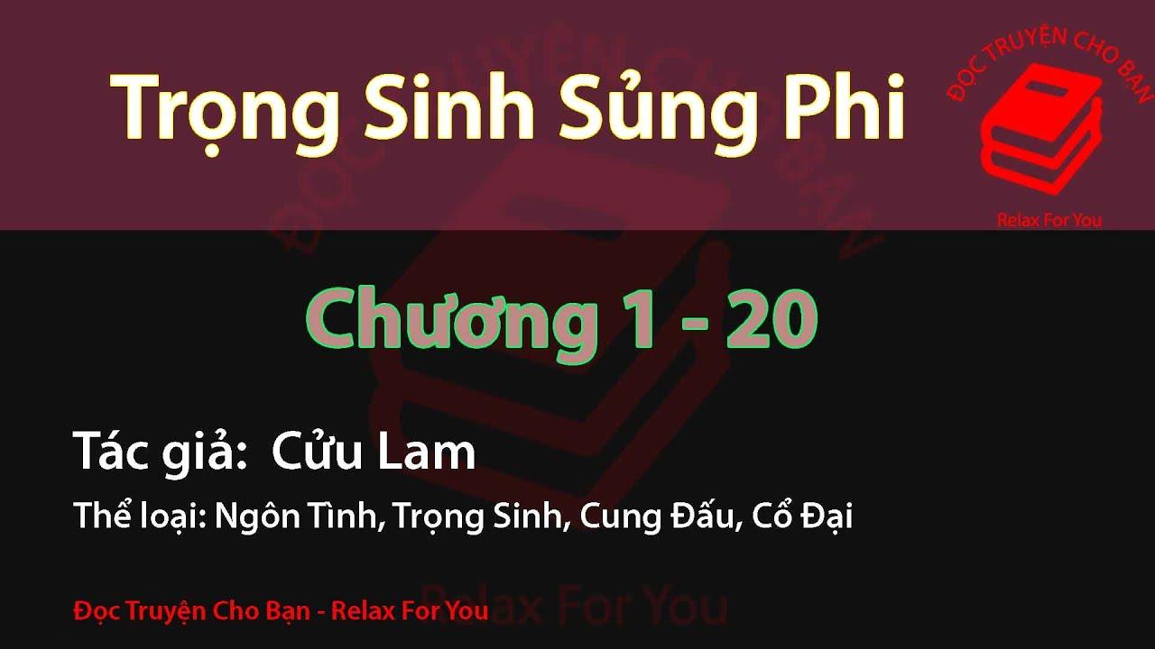 Truyện Audio: Trọng Sinh Sủng Phi   Tập 1 (Chương 1 - 20)   Cửu Lam
