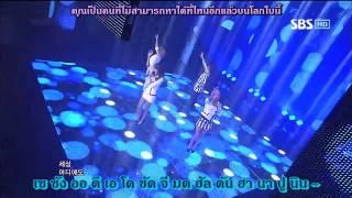[Karaoke thai sub] E2RE - Deep Night Sad Song