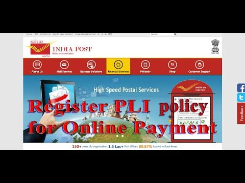 how-to-register-pli-policy-in-india-post-portal-for-online-payment