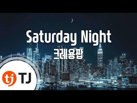 Saturday Night_Crayon Pop 크레용팝_TJ노래방 (Karaoke/lyrics/romanization/KOREAN)