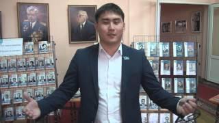 120 лет библиотеке им. А.С.Пушкина ВКО