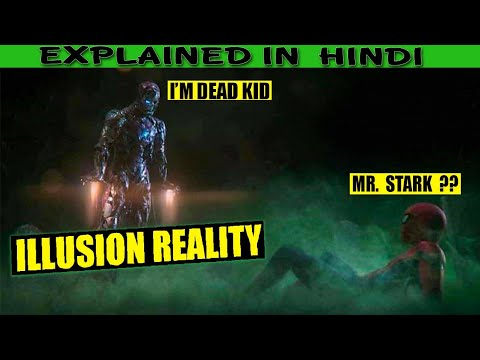 How Mysterio Created Dead Iron Man Illusion | Explained in Hindi