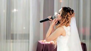 Песня невесты - сюрприз для жениха | Студия LoveCinema