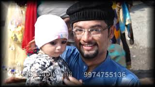 Eid E Milad un Nabi 2019 una Hylights | EID MILADUN NABI 2019