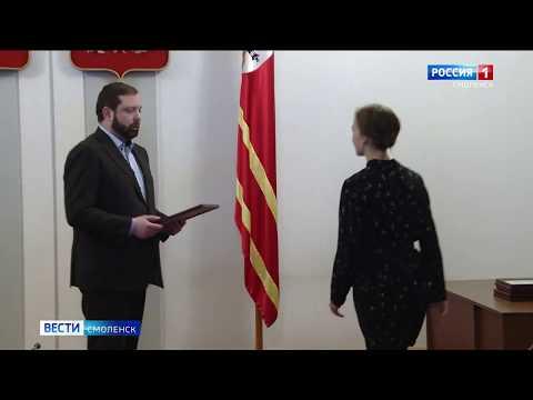 В Смоленске наградили победителей молодежного конкурса