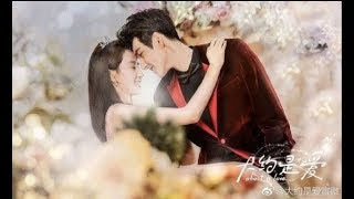 Drama About Is Love Episode 18 Sub. Indo