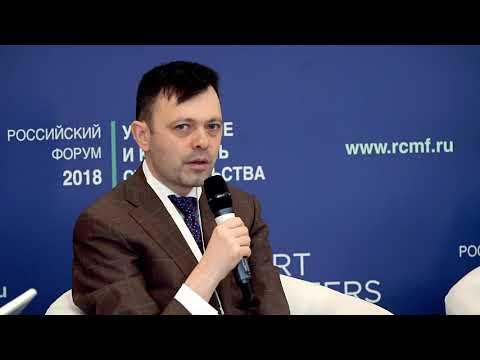 Пленарная дискуссия. Димитров Илия Димитров.