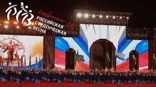 Открытие «Российской студенческой весны» в Ставрополе