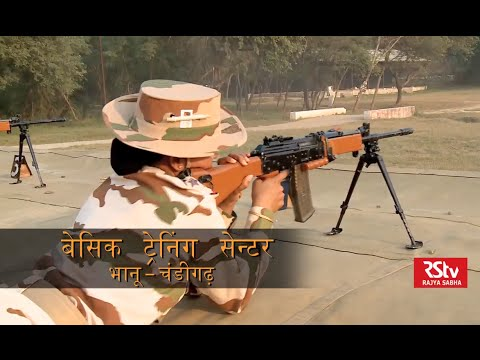 NATIONAL SECURITY - ITBP: The Secret Weapon (हिंदी में)