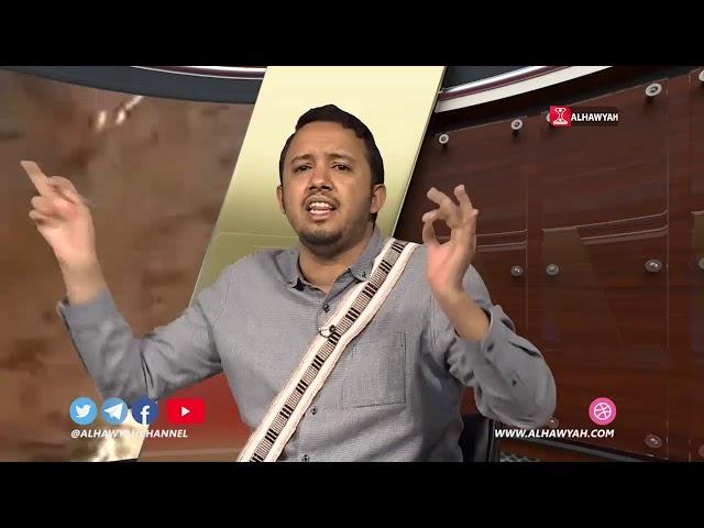 31-01-2020 - بدون سياسة رداد الهاشمي يحاصر مليشيات هادي ويجبرها على القتال
