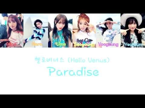 Hellovenus mysterious mv youtube hello venus paradise lyrics color coded hanromeng stopboris Gallery