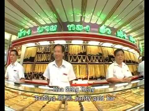 ห้างทองฮั่วเซ่งเฮง - HUASENGHENG