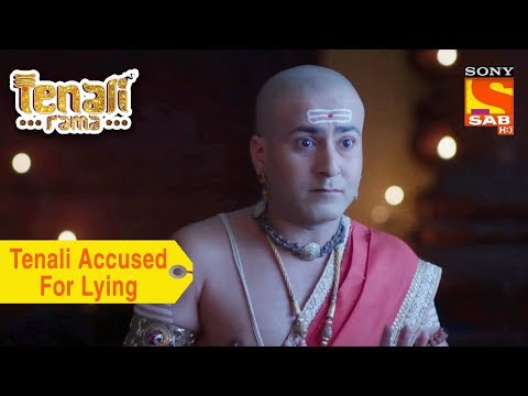 Your Favorite Character   Tenali Rama Accused For Lying   Tenali Rama
