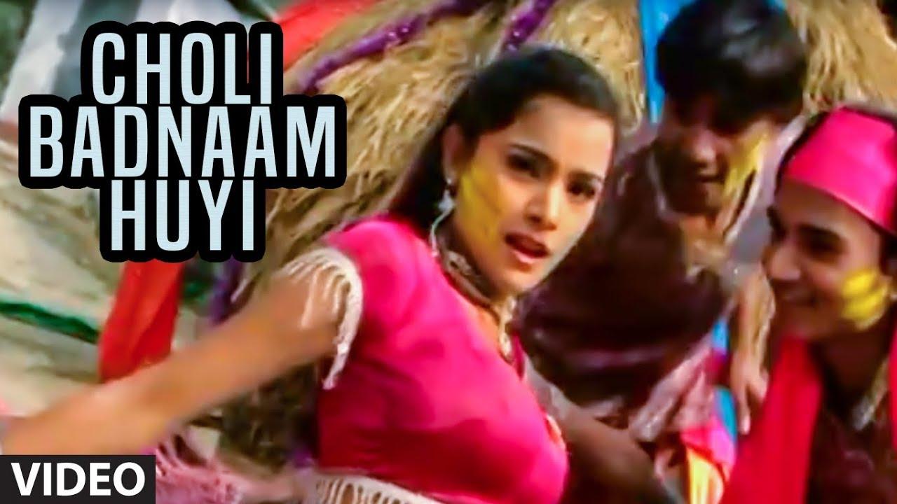 Choli Badnaam Huyi - Bhojpuri Video (Hot Holi Song)