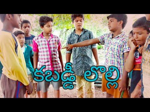 Kabbaddi lolli    My village comedy    Dheeraj Lp
