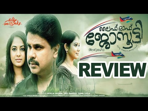 Life Of Josutty Movie Review | Dileep | Jeethu Joseph | Rachana Narayanankutty