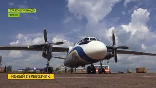в Бурятии планируют создать новую авиакомпанию