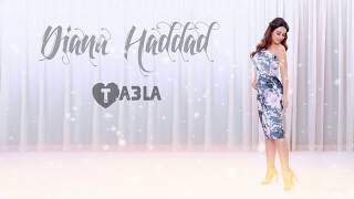 Diana Haddad Ta3la / ديانا حداد تعالي