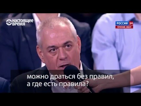 Путин на вопрос