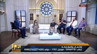 العاشرة مساء| محمد محمود عبد العزيز : غصب عنى بتحط فى مقارنة مع والدى والحمد لله مخذلتوش